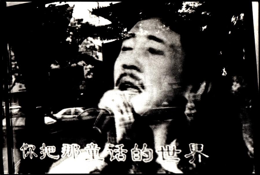 china_12