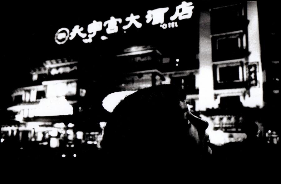 china_45