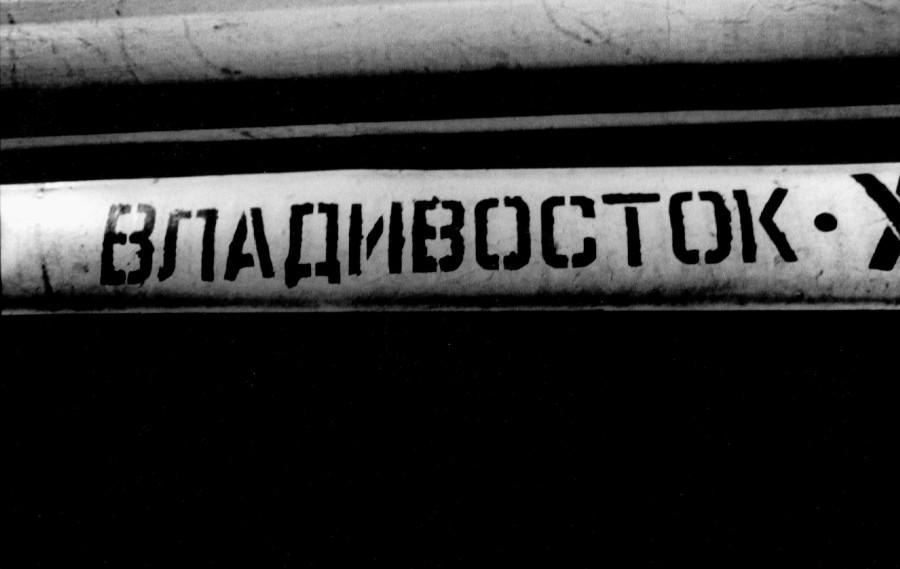 siberia_13